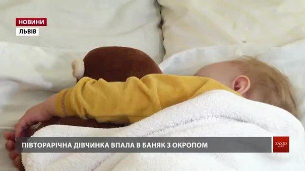 У Львові тривають дні профілактики опіків у дітей