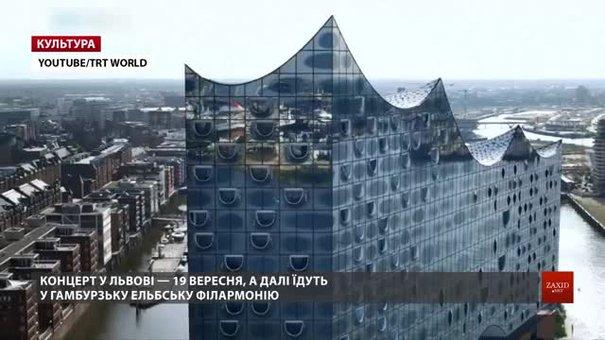 Класичні хіти Чайковського оркестр «K&K Philharmoniker» виконає у Львові та Гамбурзі