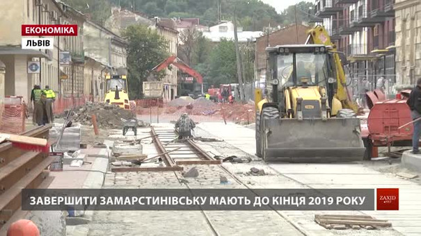 У проекті ремонту Замарстинівської передбачили продовження трамвайної колії до Мазепи