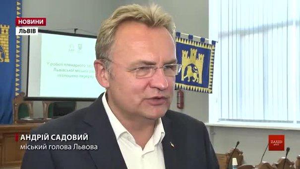 Садовий пропонує вдвічі скоротити кількість депутатів Львівської міськради