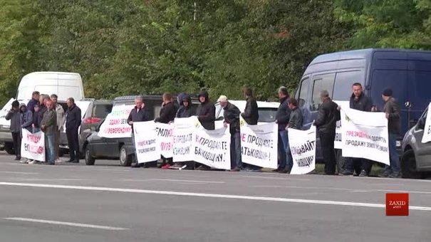 Аграрії Львівщини вийшли на протест проти земельної реформи