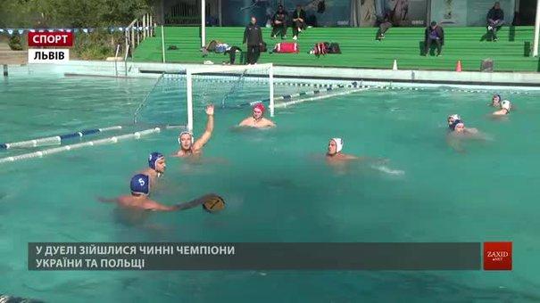 Львівське вотерпольне «Динамо» розгромило чемпіона Польщі на міжнародному турнірі