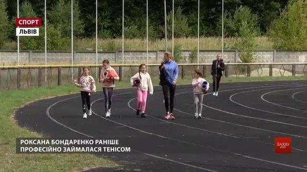 Багатодітна львів'янка Роксана Бондаренко готується пробігти топ-6 марафонів планети