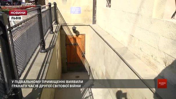 У підвалі львівської Ратуші виявили гранату часів Другої світової війни
