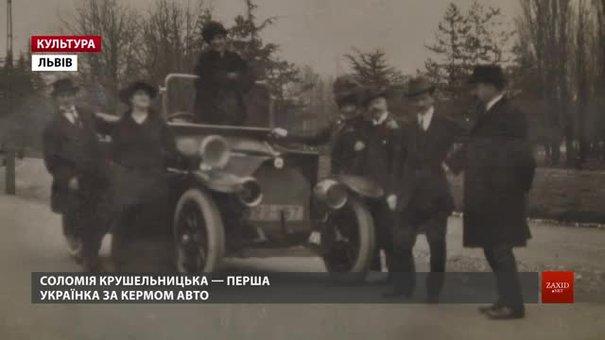 У Львові зберігають світлину, яка показує Соломію Крушельницьку як першу українку за кермом
