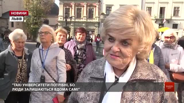 До Львова завітали студенти Університету третього віку з Литви