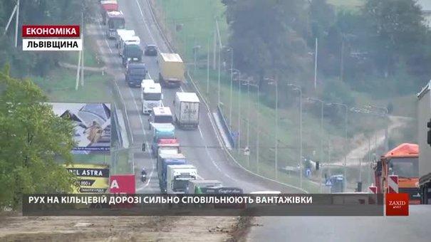 Дорожники розповіли, коли відкриють додаткову смугу на об'їзній Львова
