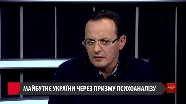 «Є патерни поведінки українців, які не дають нам розвиватися»