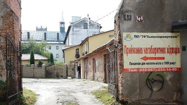 У Львові відкрили ще один майданчик для збору будівельних відходів