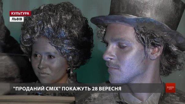 Перший театр у 100-й сезон гратиме вистави у незвичних місцях та гастролюватиме на Донбасі