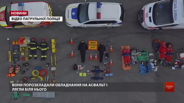 У Львові працівники екстрених служб показали спорядження для виїзду на ДТП з потерпілими