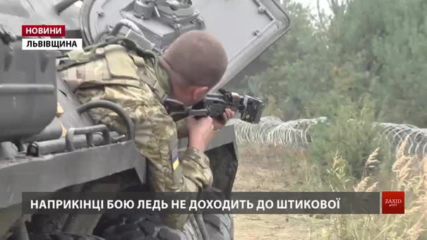 На навчаннях «Rapid Trident» українські прикордонники зійшлись в бою із румунами