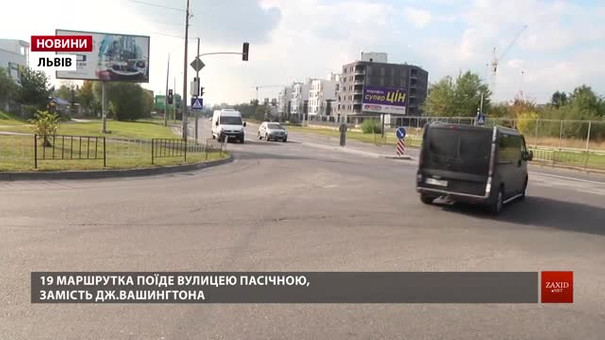Маршрутка №19 їздитиме у новий житловий масив на вулиці Пасічній