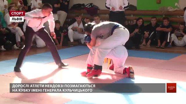 У Львові відбулася відкрита обласна першість із військово-спортивних багатоборств