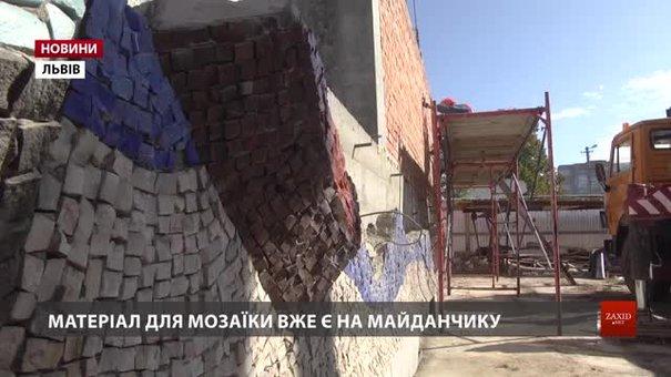 За відновленням мозаїки колишнього львівського магазину «Океан» можна стежити онлайн
