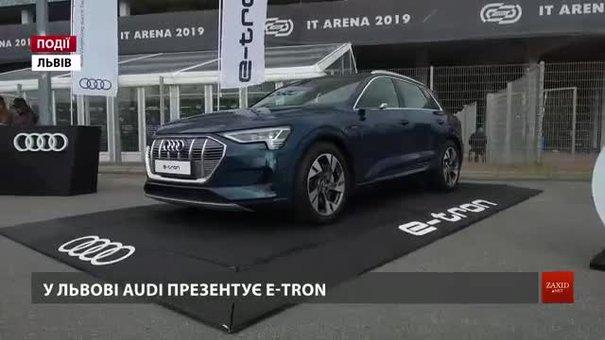 У Львові Audi презентує e-tron
