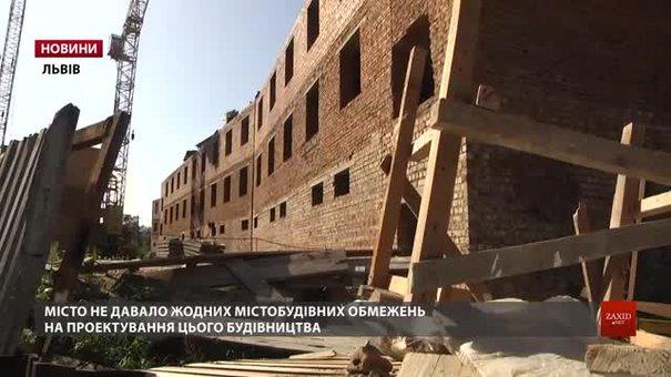 Львівська мерія назвала компанію-забудовника, чиї будинки можуть знести