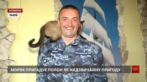 Звільнений з полону моряк Андрій Оприско мріє про підкорення океану