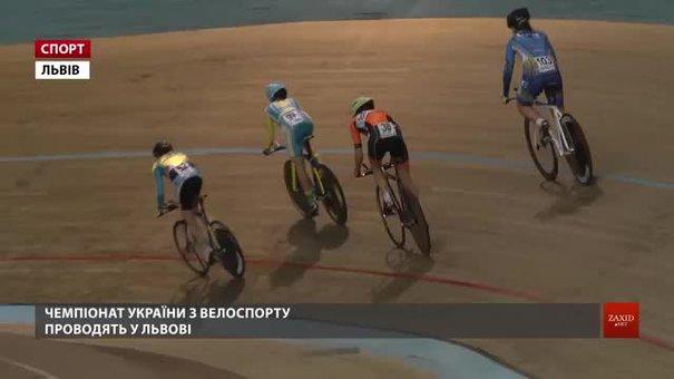 Найкращі велогонщики України змагаються у Львові