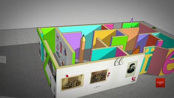 Уперше в Україні з книжки «Франко від А до Я» створили лабіринт, площею 60 квадратних метрів