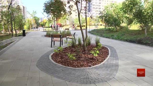 На Сихові за понад 4 млн грн облаштували новий громадський простір