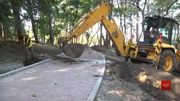 Личаківський парк у Львові перетворять на сучасний громадський простір