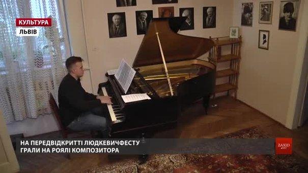 У Львові відкрили ЛюдкевичФест на віллі композитора