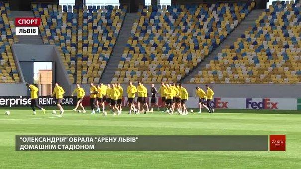 ФК «Олександрія» готується розпочати єврокубковий шлях у Львові