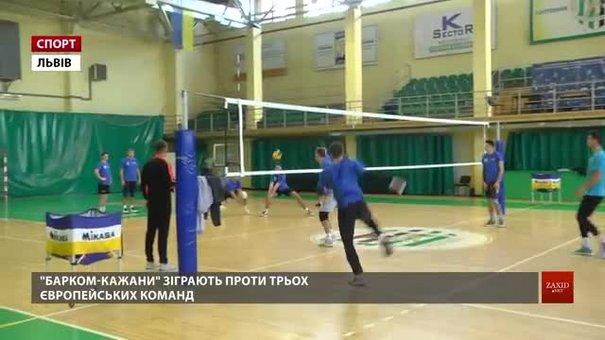«Барком-Кажани» готуються до відкритого Кубка Львова з волейболу