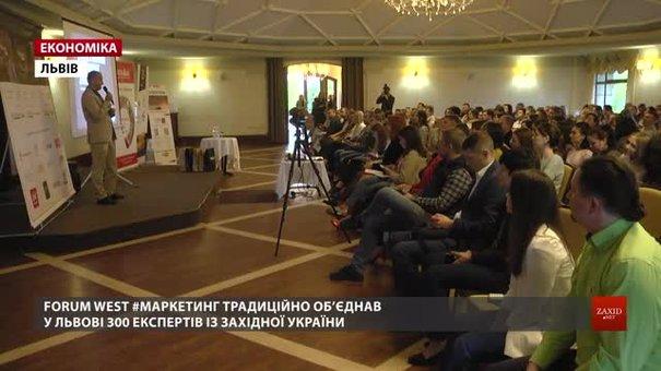 У Львові на Forum West говорили про цінності та діджиталізацію бізнесу