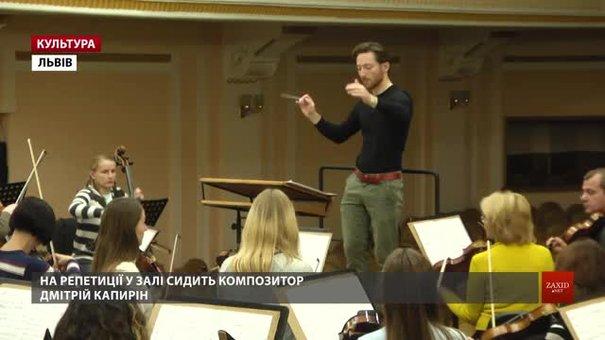 На фестивалі «Контрасти» будуть ніч у філармонії, світові прем'єри і майстер-класи композиторів