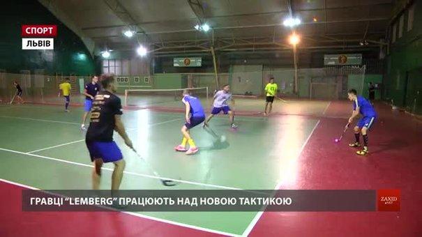 Флорбольний «Lemberg» готується захищати титул чемпіона України