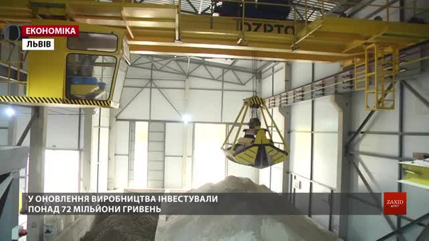 Львівське ізоляторне підприємство запустило новий скловарний цех