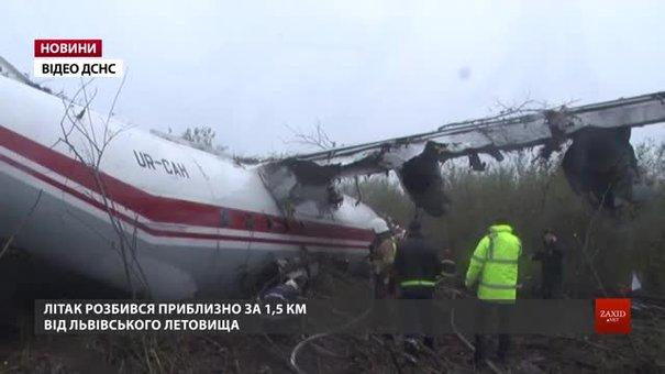 Під час порятунку людей з літака Ан-12, що розбився в Сокільниках, була загроза вибуху