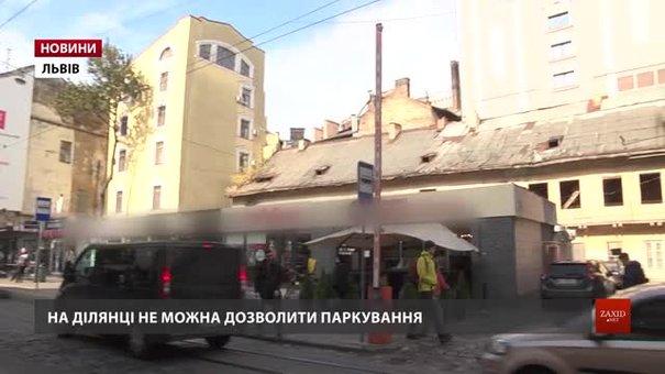 У Львові відбулося перше обговоренння будівництва готелю на вулиці Дорошенка