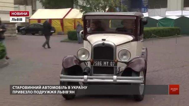 У Львові показали авто, яке було першим таксі у довоєнному місті