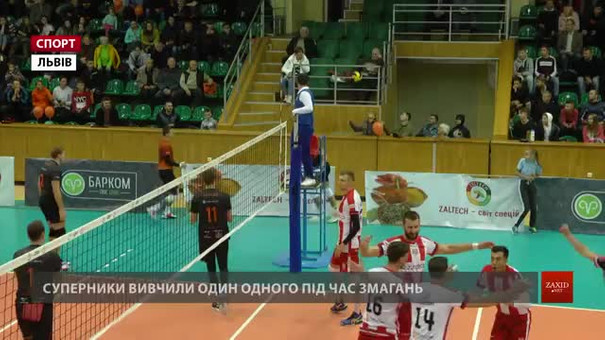 На відкритому Кубку Львова з волейболу команди мали змогу підготуватися до регулярного сезону