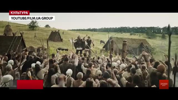 У Львові влаштували перший в Україні допрем'єрний показ фільму «Захар Беркут»