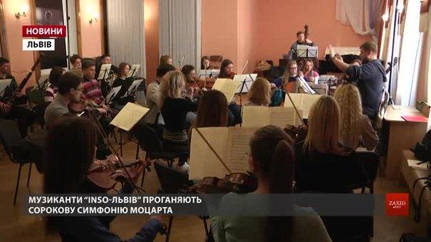 У Львові відбудеться перший концерт для пацієнтів психлікарні