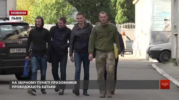 Восени із Львівщини до армії піде менше юнаків, аніж під час весняного призову