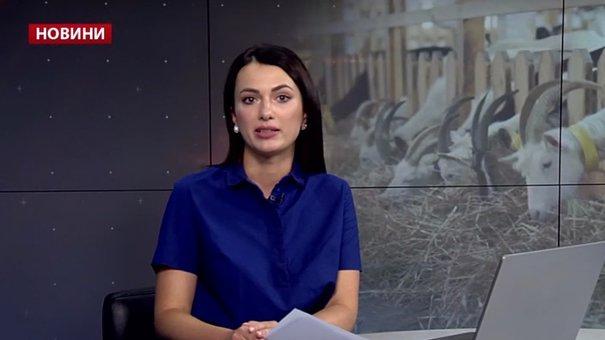 Головні новини Львова за 9 жовтня