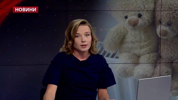 Головні новини Львова за 10 жовтня