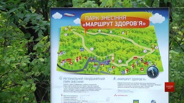 У парку «Знесіння» облаштували «Стежку здоров'я» протяжністю майже 3 кілометри