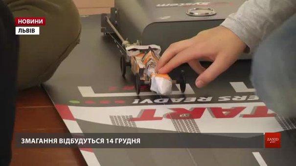 У Львові діти позмагаються у автоперегонах «Формула 1»