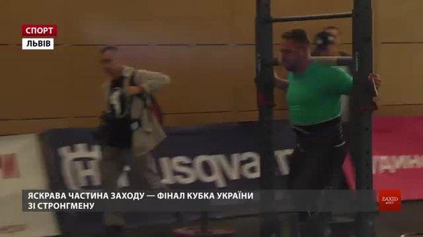 У Львові відбувся масштабний фестиваль здорового способу життя Lviv Fitness Weekend