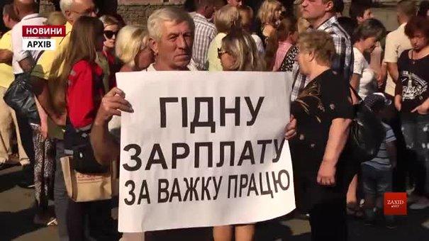 У Львові працівники «швидкої» знову погрожують страйками