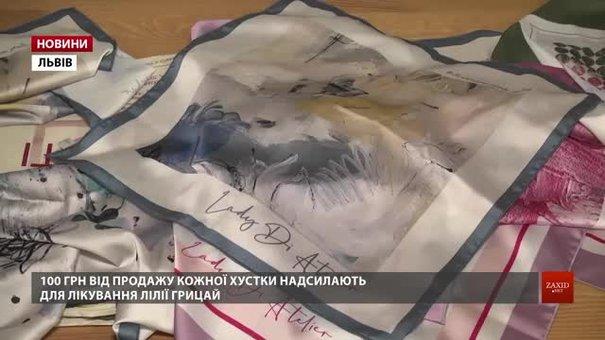 У Львові працівниці першого інклюзивного ательє шиють хустини задля порятунку онкохворої дівчини