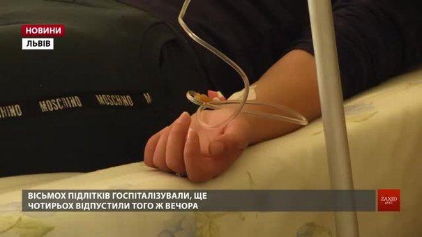 Після отруєння перцевим газом у Львові 11 підлітків залишаються у лікарні