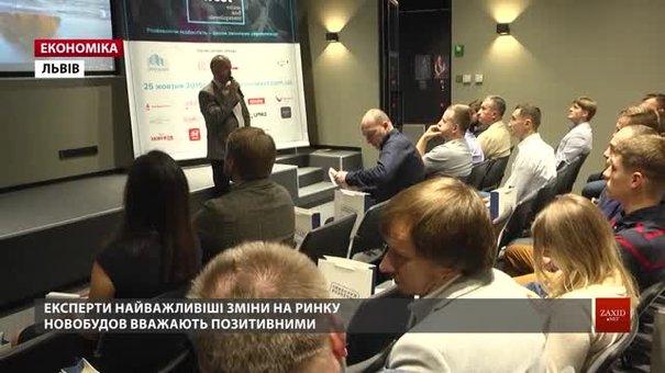 На Forum West: нерухомість у Львові розповіли про тренди новобудов