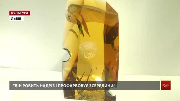 Виставка оптичного скла світової зірки Яна Зорічака збирає у Львові аншлаги